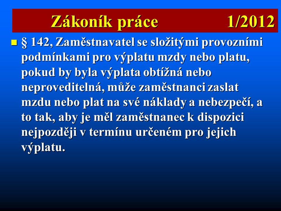 Zákoník práce 1/2012