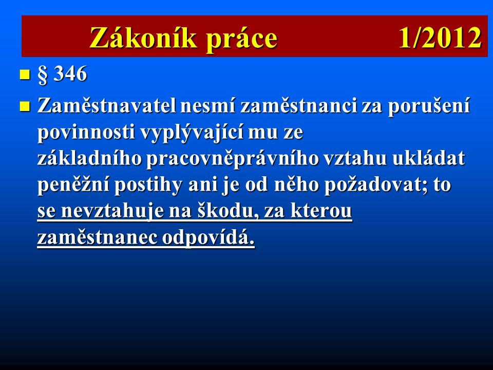 Zákoník práce 1/2012 § 346.