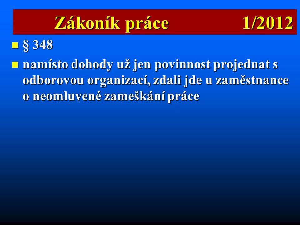 Zákoník práce 1/2012 § 348.