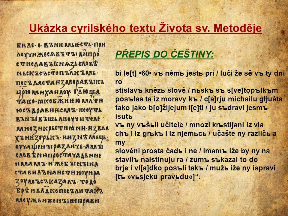 Ukázka cyrilského textu Života sv. Metoděje