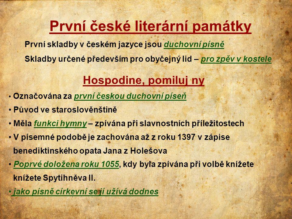 První české literární památky