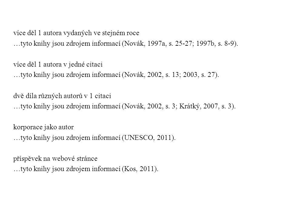 více děl 1 autora vydaných ve stejném roce