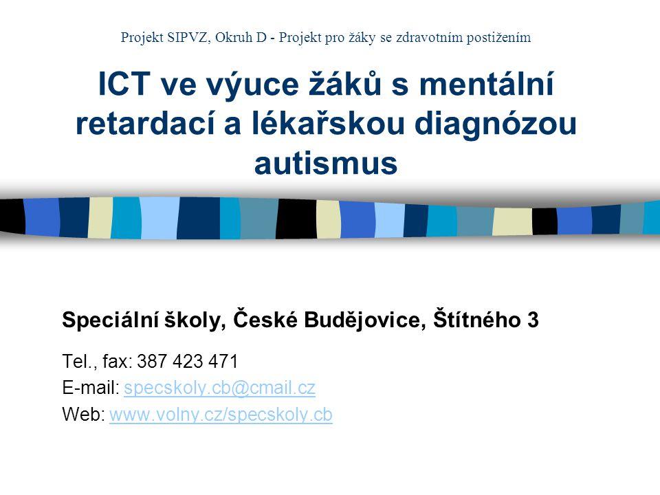 Speciální školy, České Budějovice, Štítného 3
