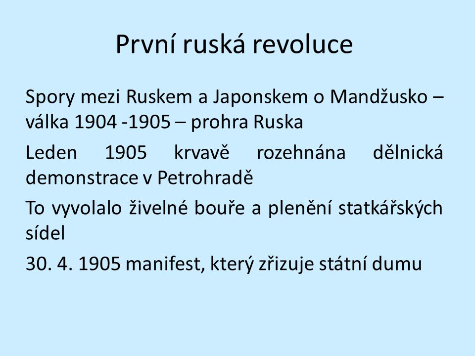 První ruská revoluce