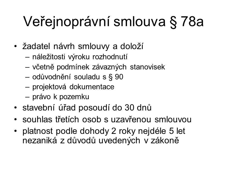 Veřejnoprávní smlouva § 78a