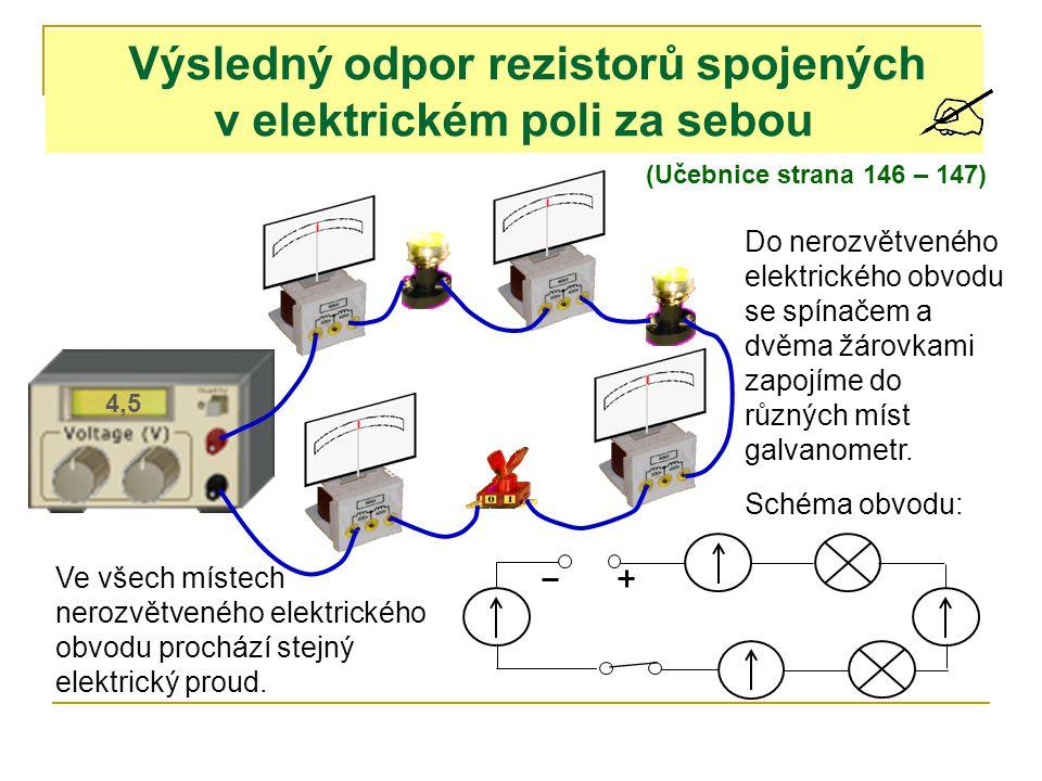Výsledný odpor rezistorů spojených v elektrickém poli za sebou