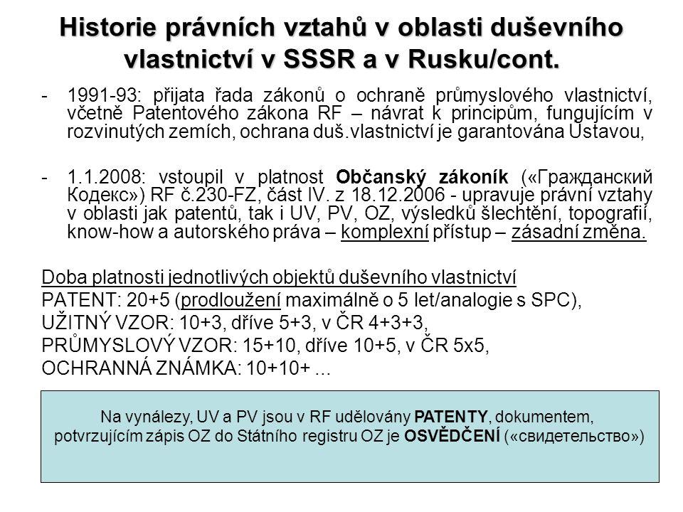 Na vynálezy, UV a PV jsou v RF udělovány PATENTY, dokumentem,