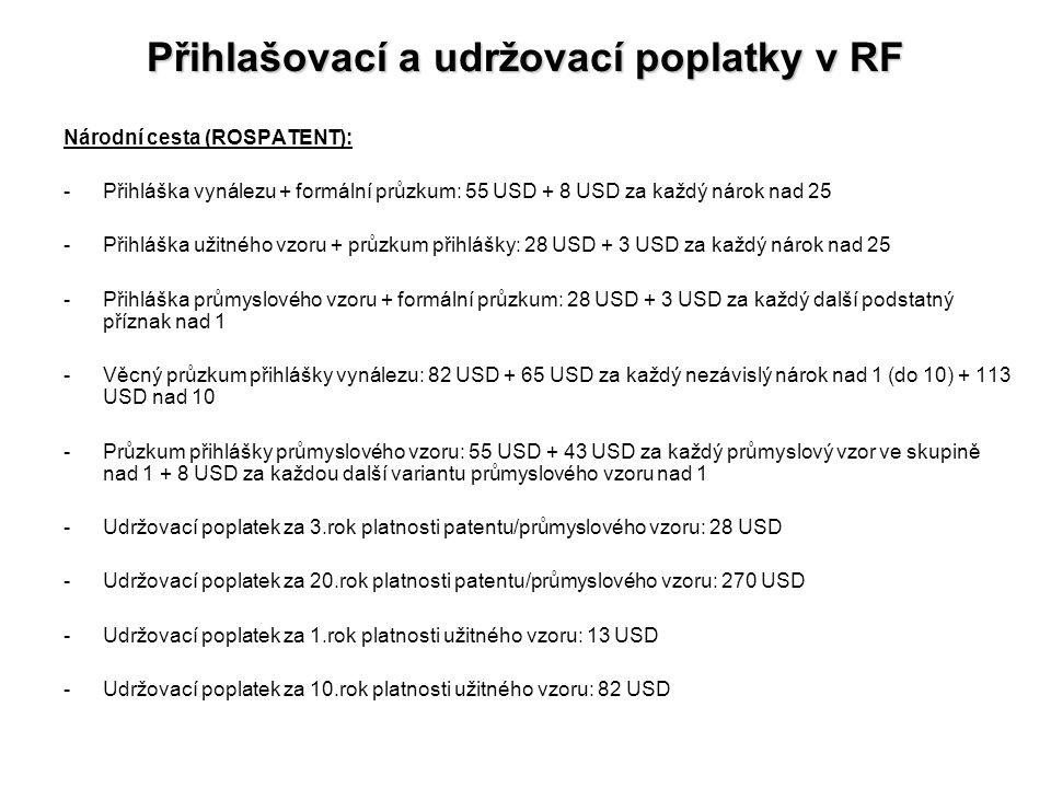 Přihlašovací a udržovací poplatky v RF