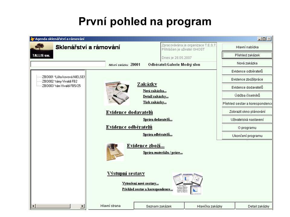 První pohled na program