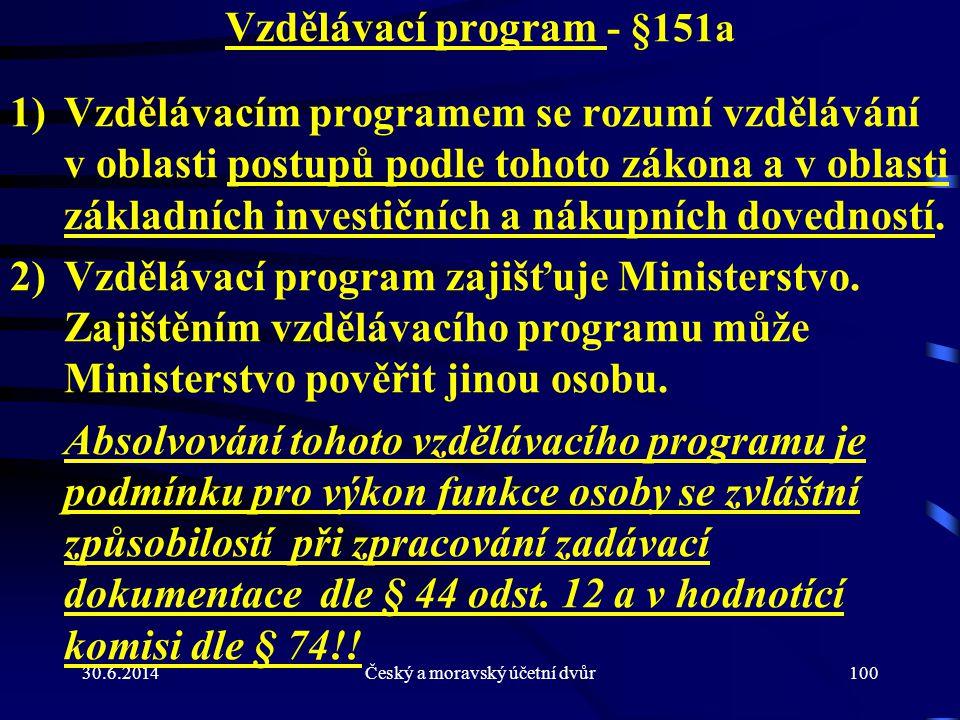 Vzdělávací program - §151a