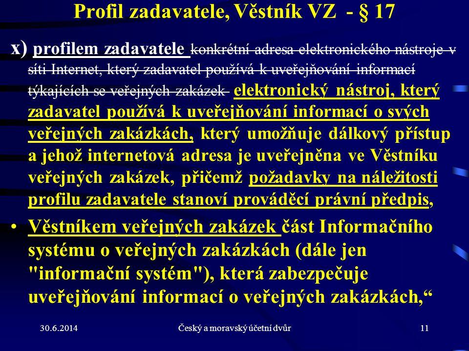 Profil zadavatele, Věstník VZ - § 17