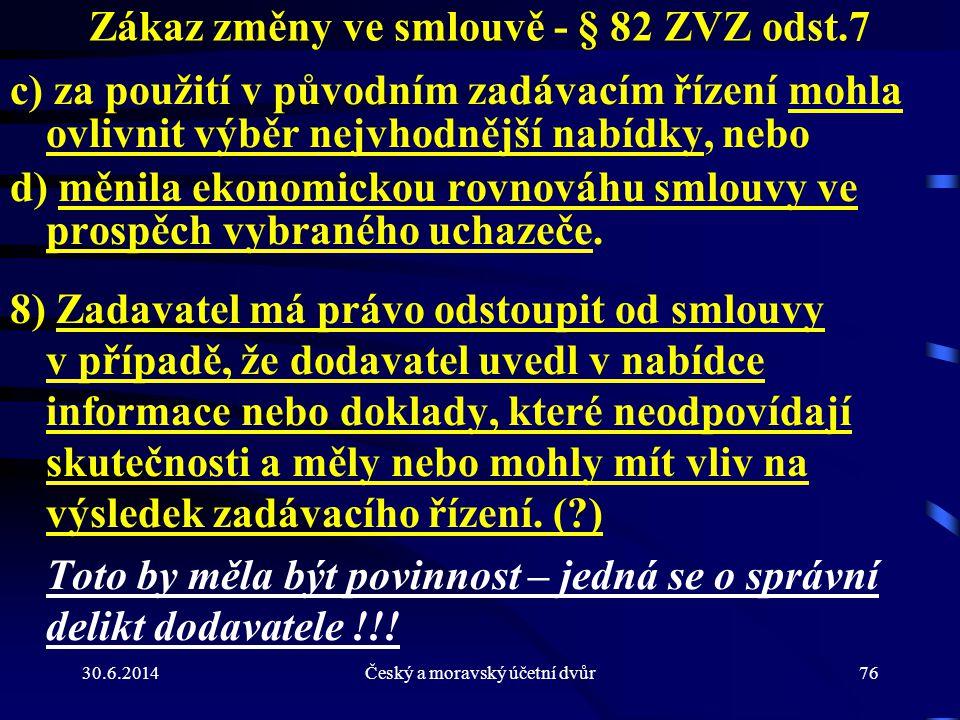 Zákaz změny ve smlouvě - § 82 ZVZ odst.7