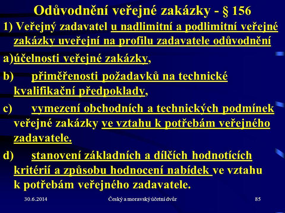 Odůvodnění veřejné zakázky - § 156