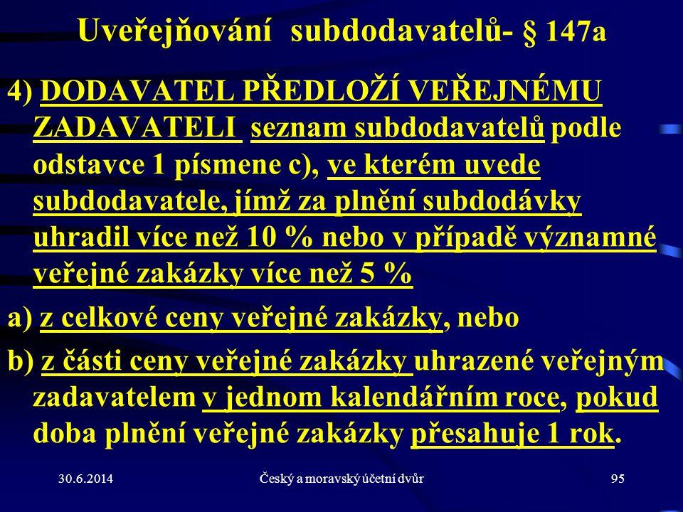 Uveřejňování subdodavatelů- § 147a