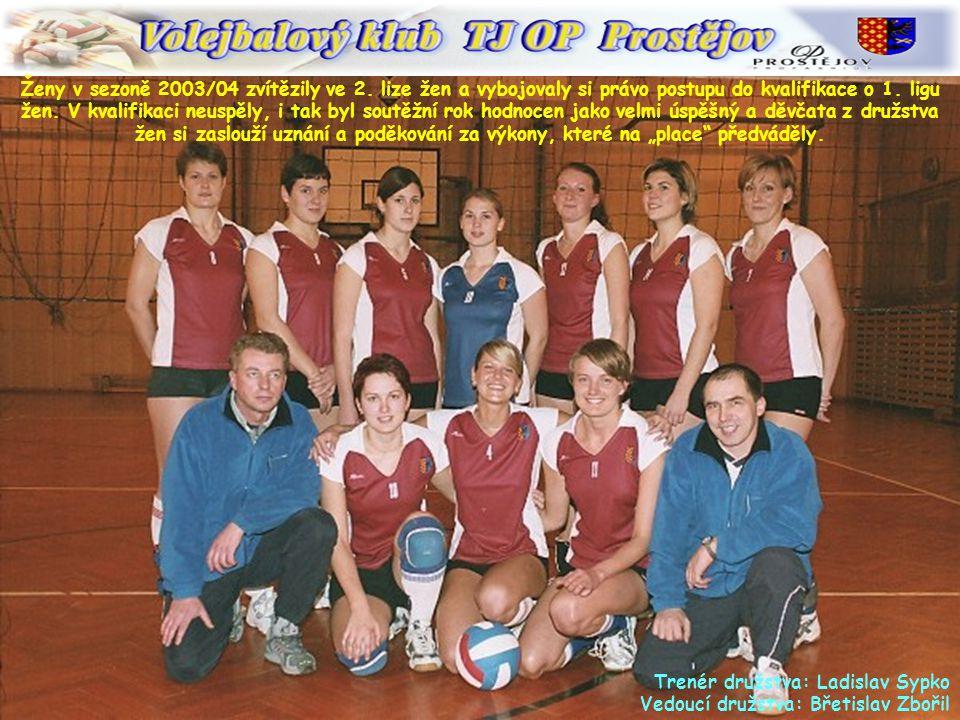 Ženy v sezoně 2003/04 zvítězily ve 2