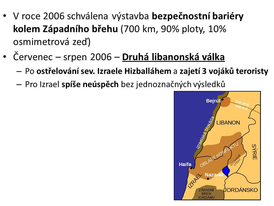 Červenec – srpen 2006 – Druhá libanonská válka