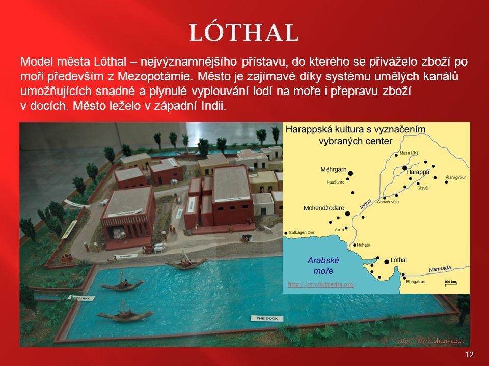 LÓTHAL