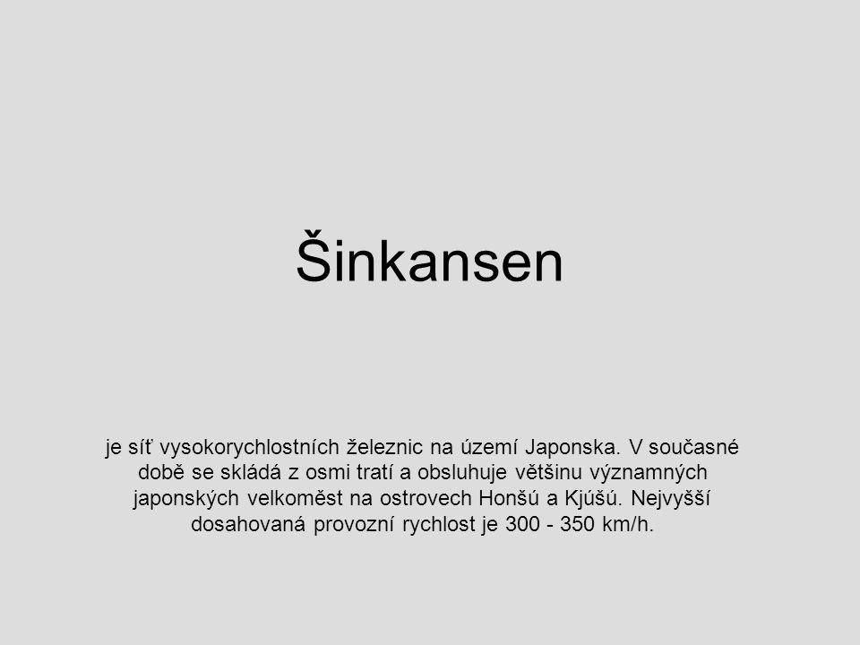 Šinkansen