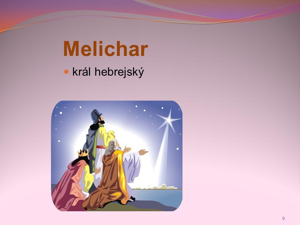 Melichar král hebrejský