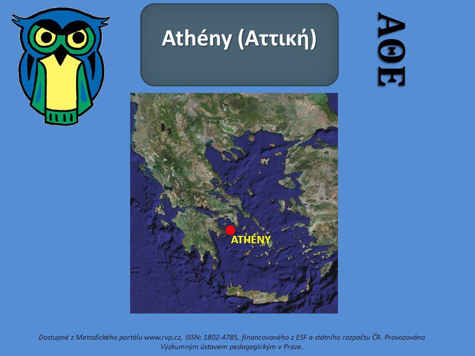 ΑΘΕ Athény (Αττική) ATHÉNY