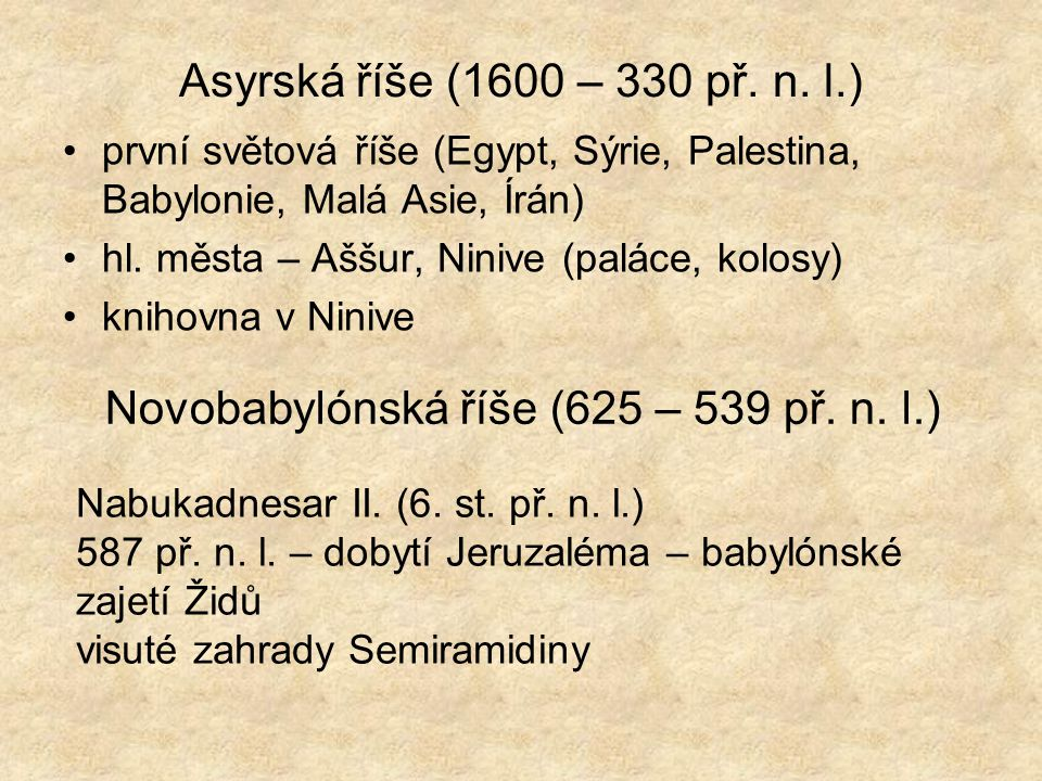 Novobabylónská říše (625 – 539 př. n. l.)