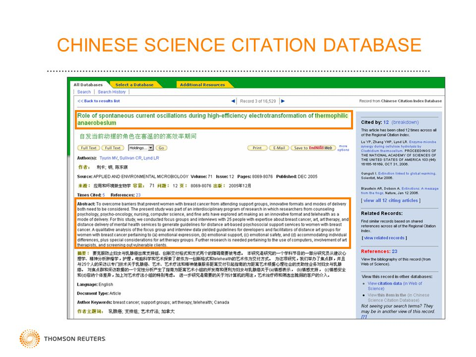 CHINESE SCIENCE CITATION DATABASE