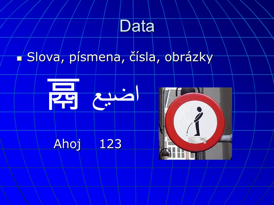 鬲 اضيع Data Slova, písmena, čísla, obrázky Ahoj 123