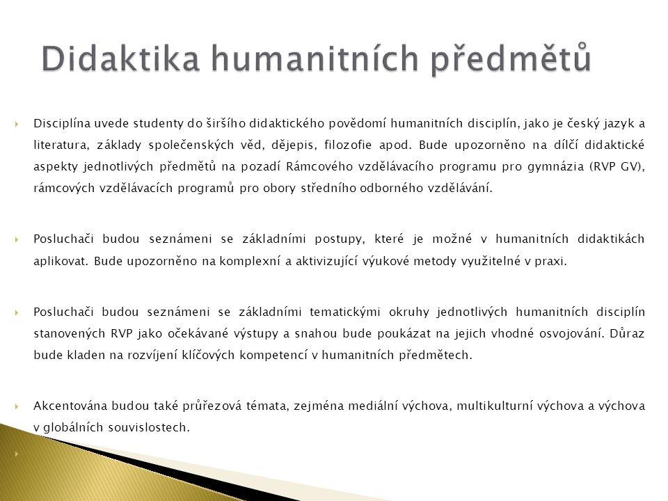 Didaktika humanitních předmětů