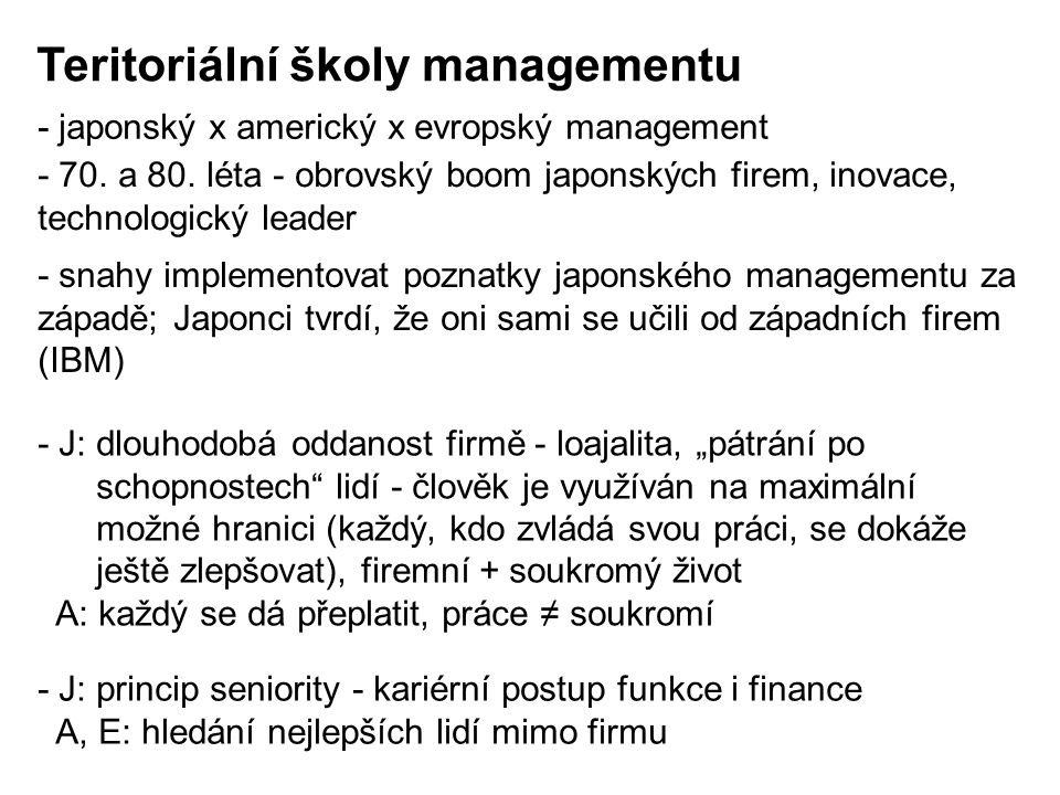 Teritoriální školy managementu