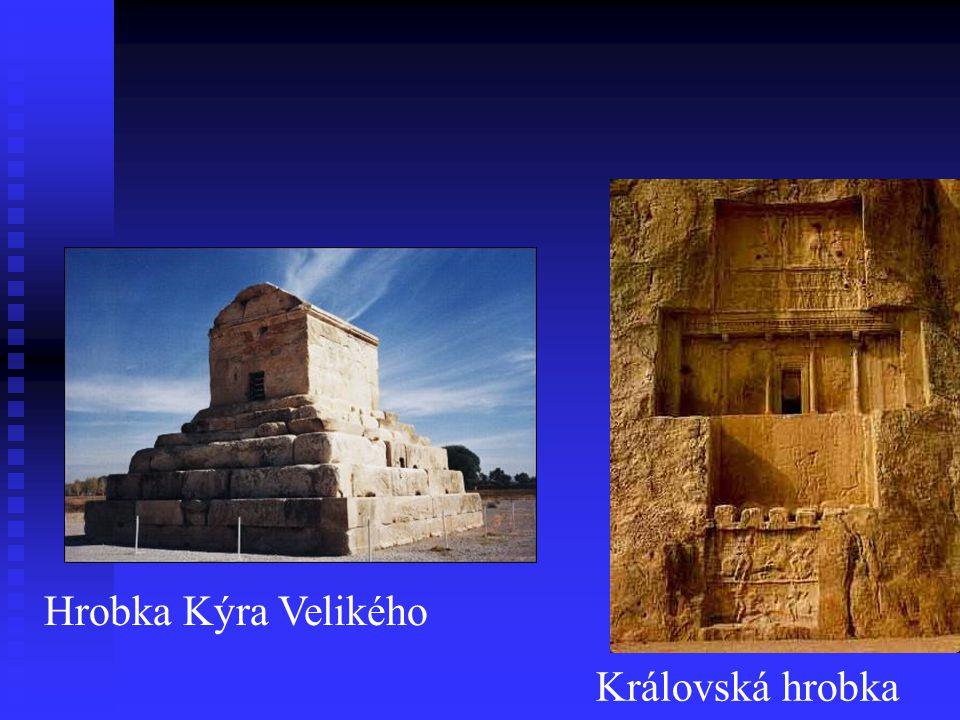 Hrobka Kýra Velikého Královská hrobka
