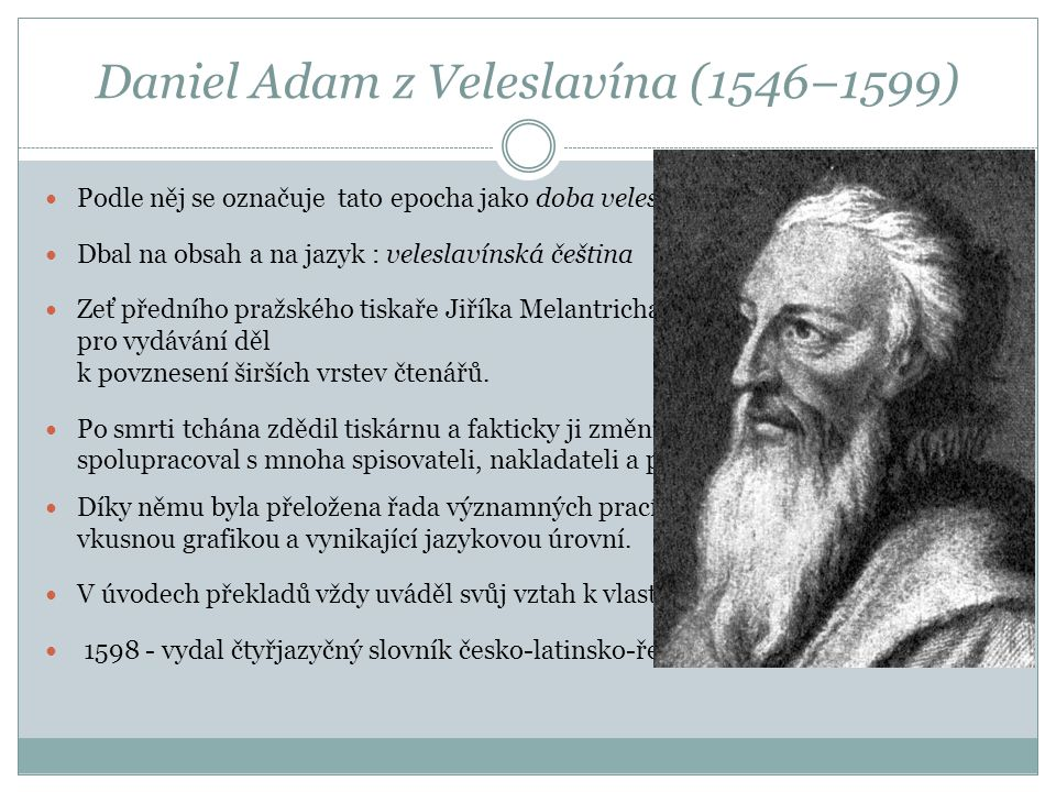 Daniel Adam z Veleslavína (1546−1599)