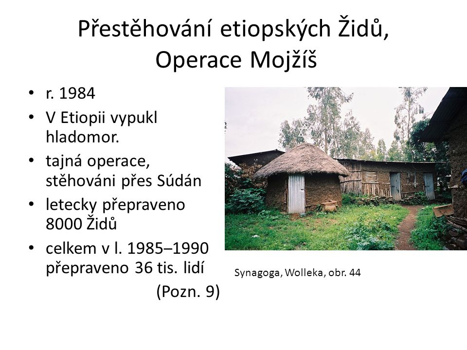 Přestěhování etiopských Židů, Operace Mojžíš