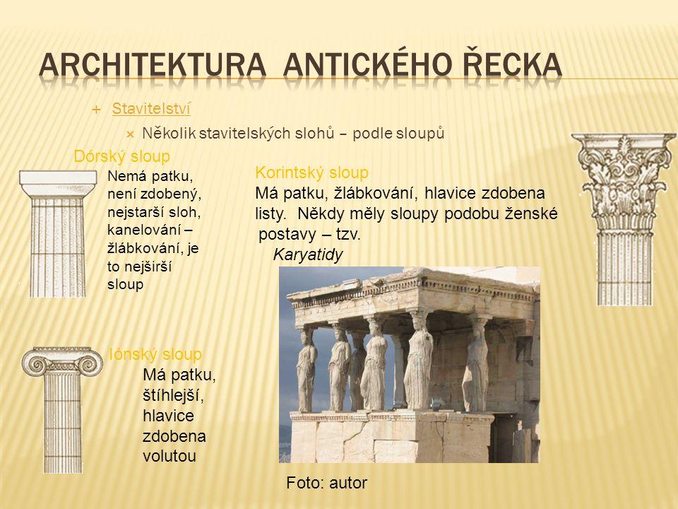 Architektura antického Řecka