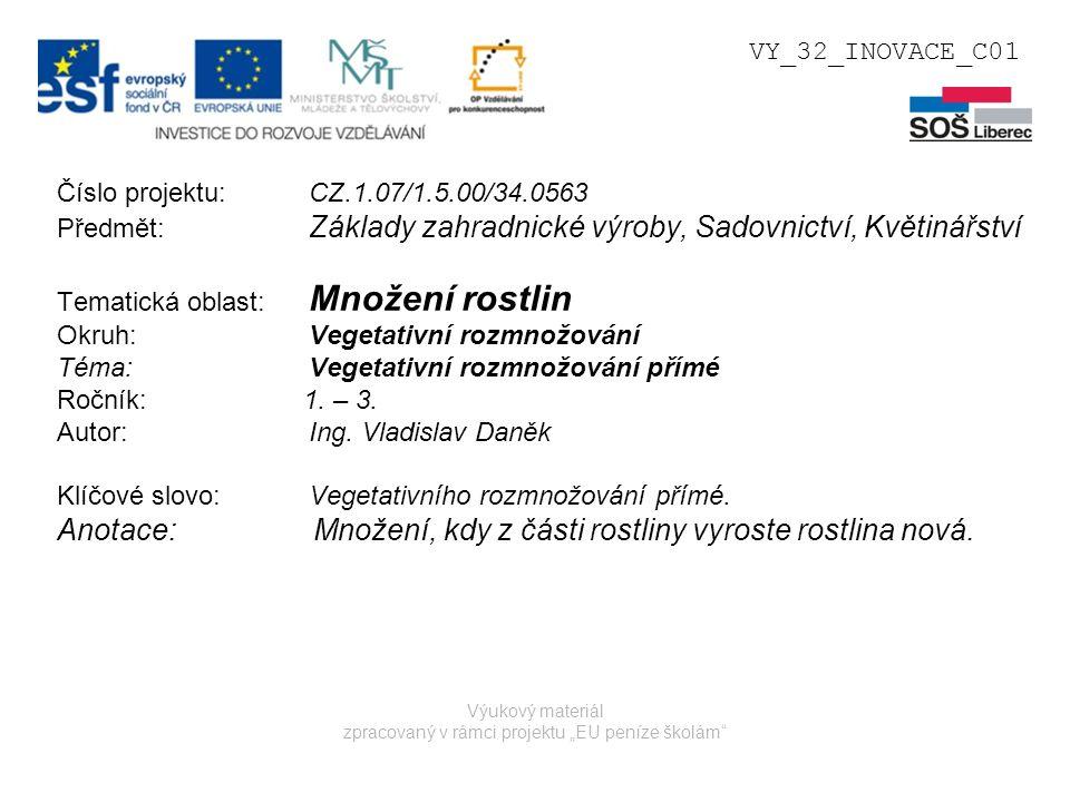 """Výukový materiál zpracovaný v rámci projektu """"EU peníze školám"""