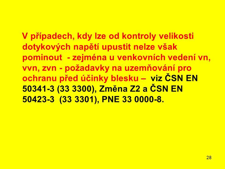 V případech, kdy lze od kontroly velikosti dotykových napětí upustit nelze však pominout - zejména u venkovních vedení vn, vvn, zvn - požadavky na uzemňování pro ochranu před účinky blesku – viz ČSN EN 50341-3 (33 3300), Změna Z2 a ČSN EN 50423-3 (33 3301), PNE 33 0000-8.