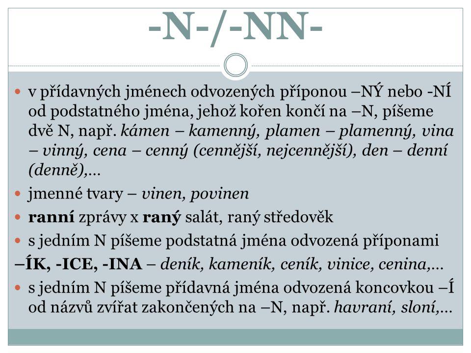-N-/-NN-