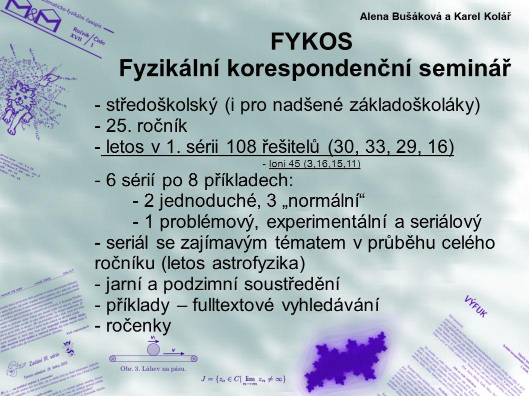 FYKOS Fyzikální korespondenční seminář