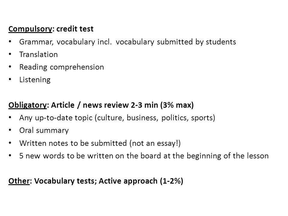 Compulsory: credit test