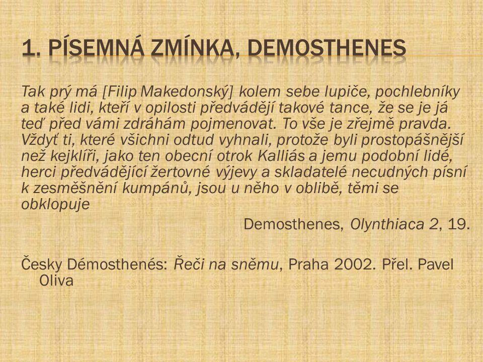 1. písemná zmínka, Demosthenes