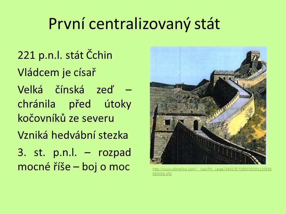 První centralizovaný stát