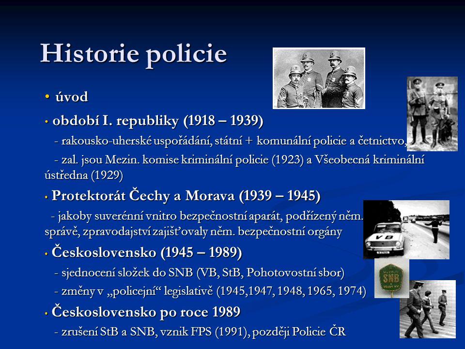 Historie policie úvod období I. republiky (1918 – 1939)