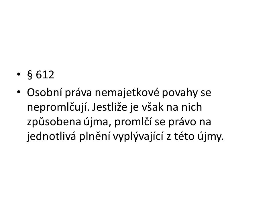 § 612