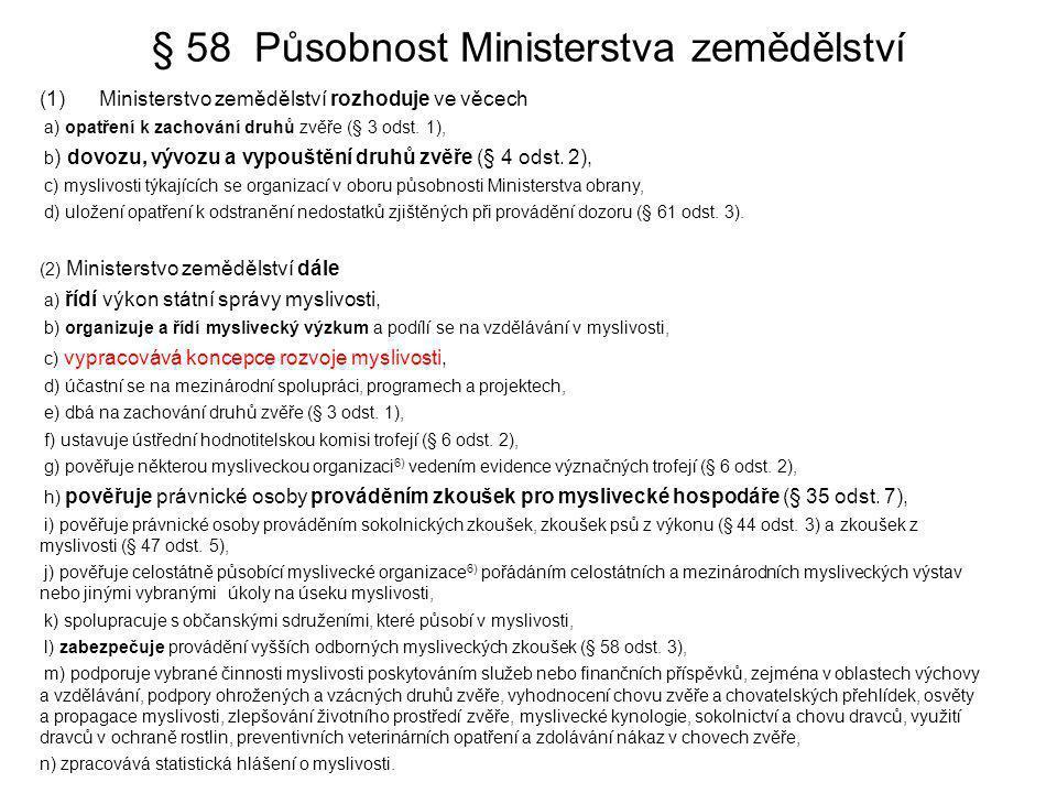 § 58 Působnost Ministerstva zemědělství