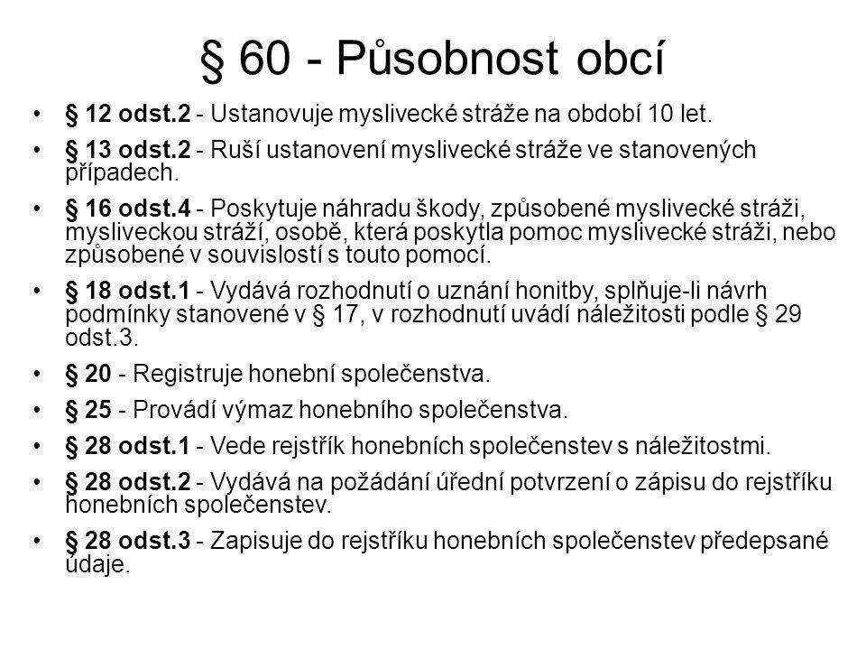 § 60 - Působnost obcí § 12 odst.2 - Ustanovuje myslivecké stráže na období 10 let.