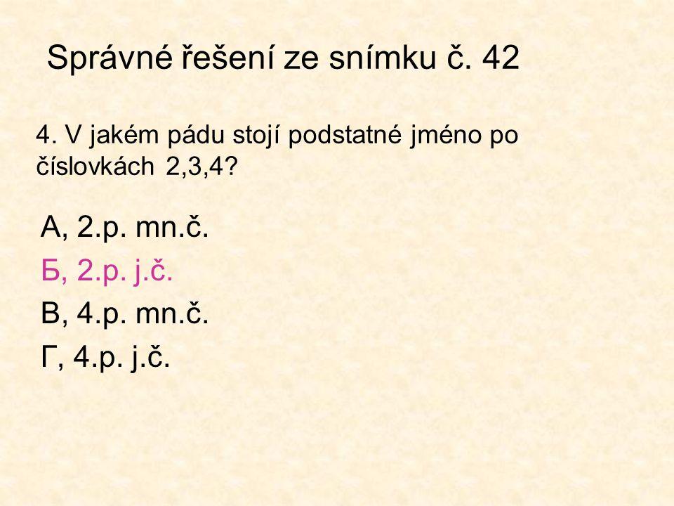 Správné řešení ze snímku č. 42 4