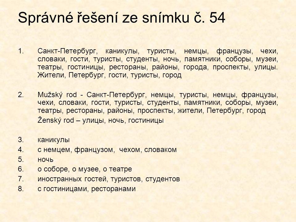 Správné řešení ze snímku č. 54