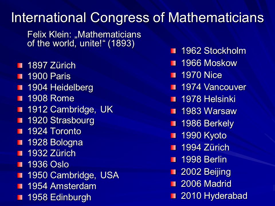 International Congress of Mathematicians