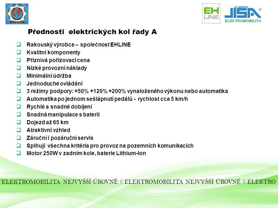 Přednosti elektrických kol řady A