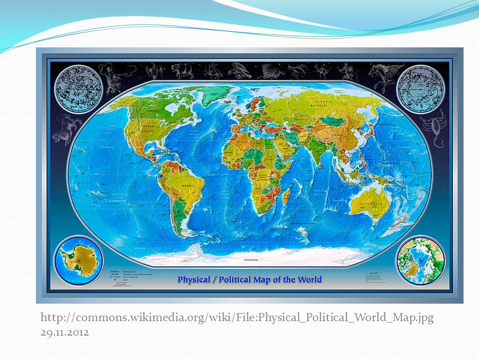 http://commons. wikimedia. org/wiki/File:Physical_Political_World_Map