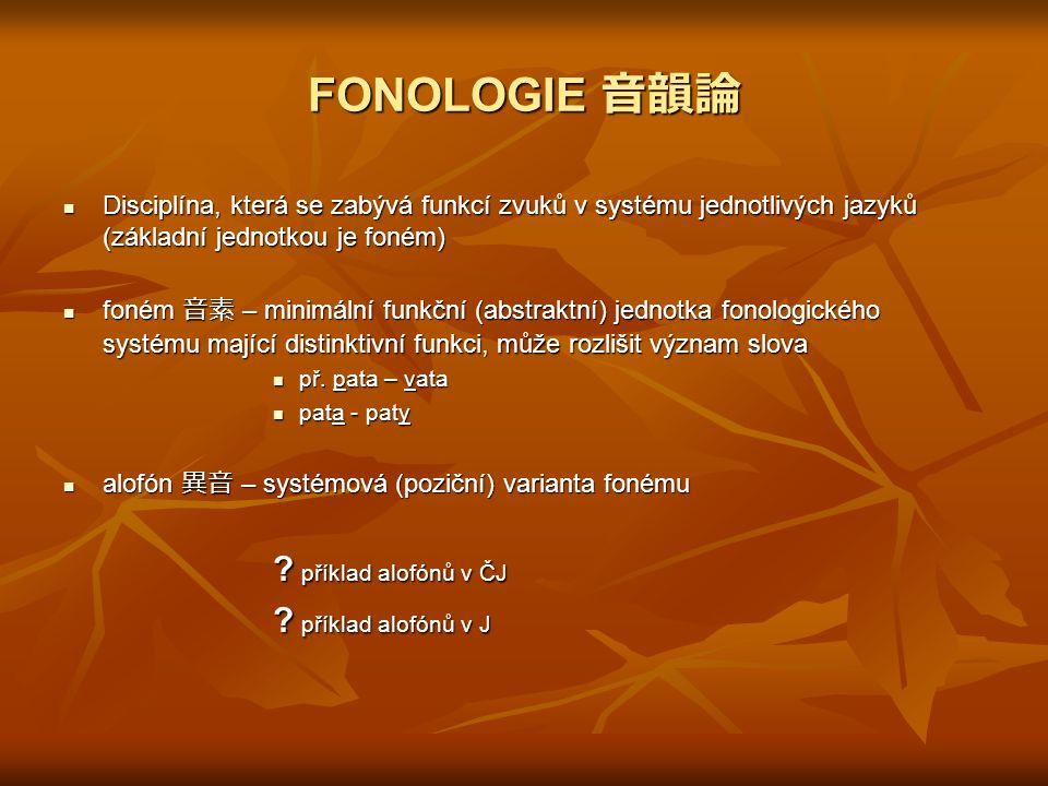 FONOLOGIE 音韻論 příklad alofónů v ČJ příklad alofónů v J